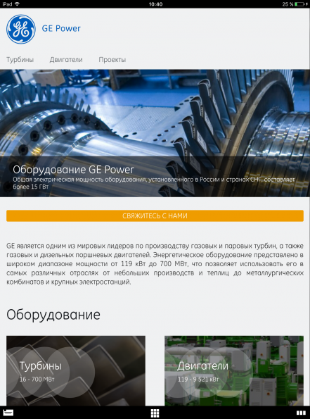 ge-distributed-power-russia-01