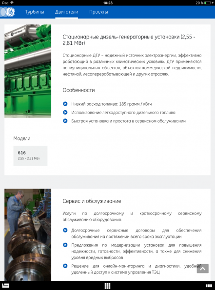 ge-distributed-power-russia-04