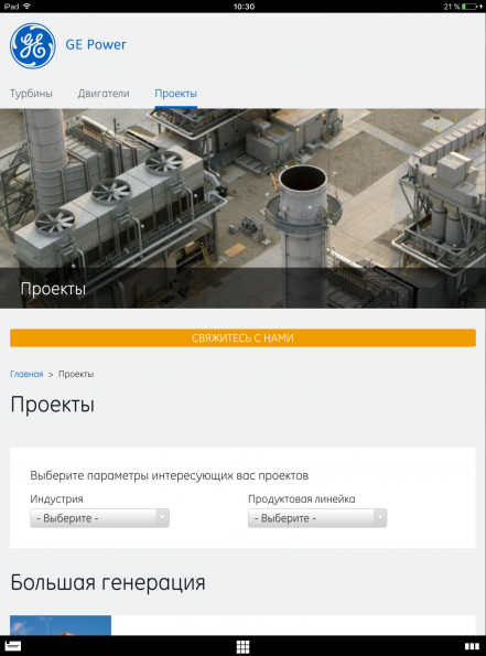 ge-distributed-power-russia-05